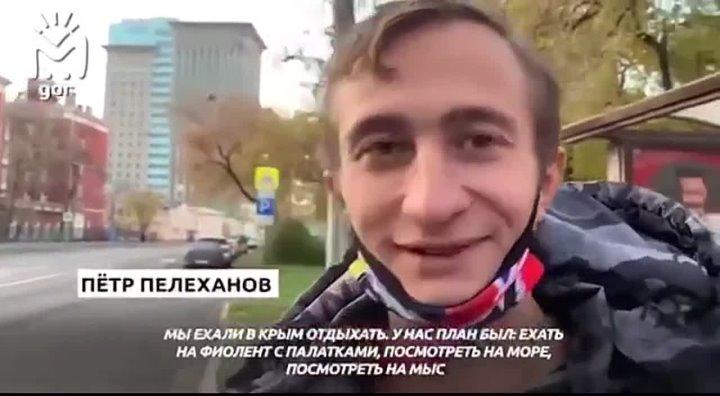 Пара изМосквы попала врабство вДагестане, пытаясь доехать доКрыма автостопом.
