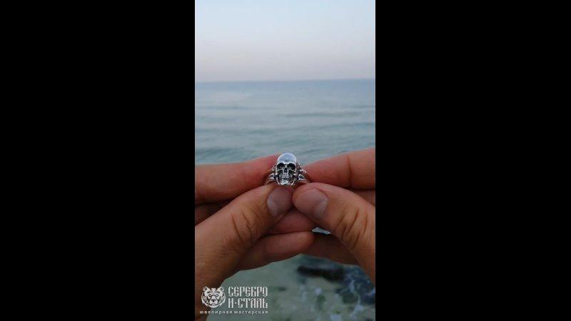 Кольцо печатка череп из серебра 925 пробы Ювелирная мастерская Серебро и Сталь