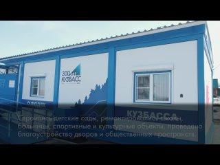 Video by Администрация Беловского муниципального района