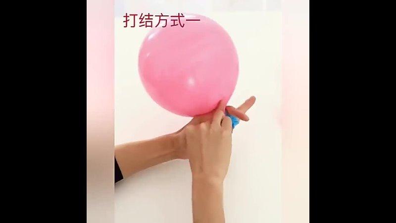 Пластиковый зажим для воздушных шаров 2 шт лот латексный