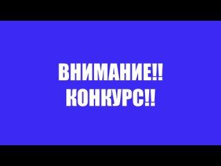 Видео от СуперОкна