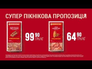 Рекламный блок и анонсы (М1 HD, ) №4
