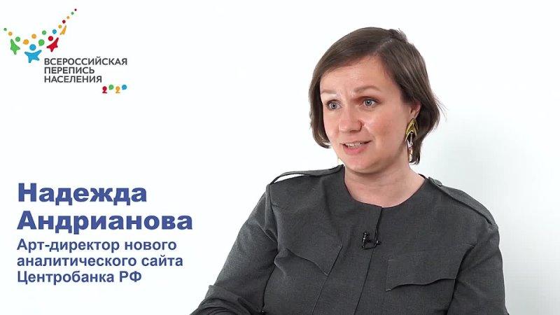 Видео от газета «Полярный круг», г. Салехард