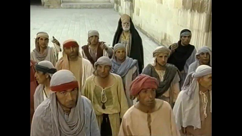 9 Пророк Иеремия и царь Иудейский 480p