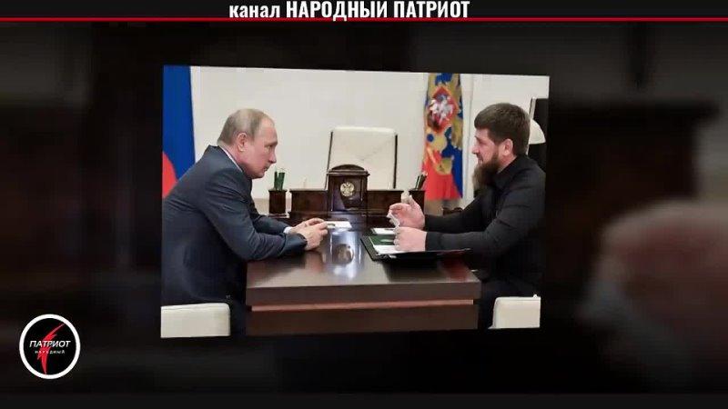 Народный Патриот Отдайте их Кадыровцам Бойцы центра спецназа Витязь сняли краповые береты