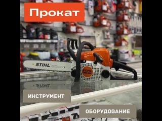 Видео от Технолидера Строительнаи-И-Садоваи-Техники