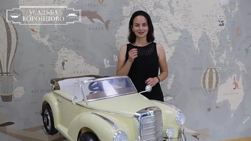 Видео от Усадьба Воронцово Воронцовский парк