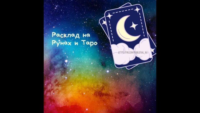 Видео от Ксении Головиной