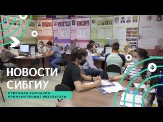 วิดีโอโดย СибГИУ |  Университет с историей