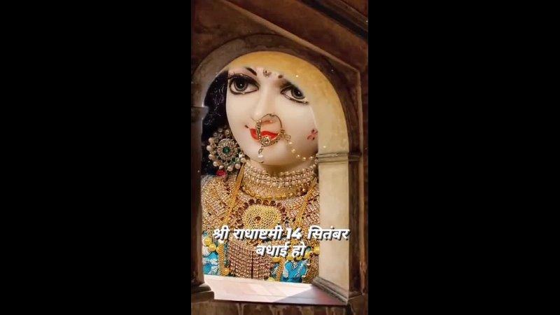 Видео от Бангалор Исккон