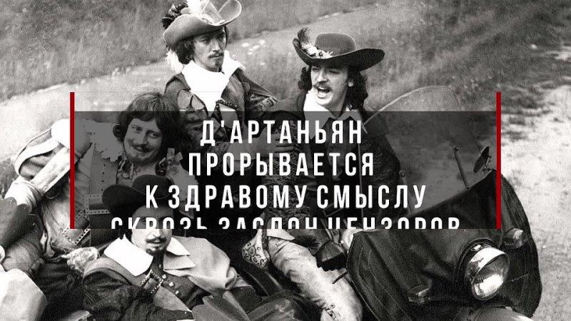 Видео от Политштурм Украина