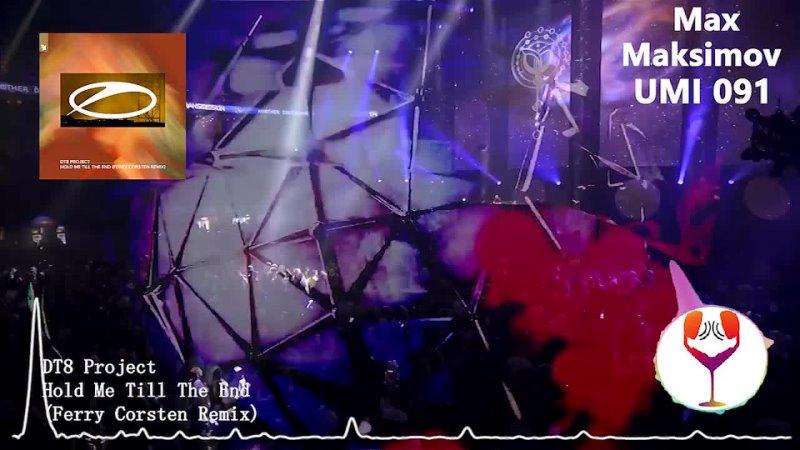Max Maksimov UMI 091 Trance Music Radioshow