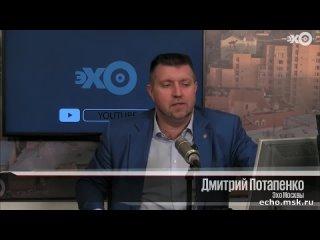 За что меня сняли с выборов - Дмитрий Потапенко