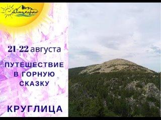 Vídeo de Yulia Chugaeva