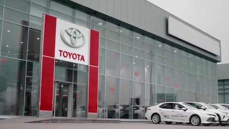 Видео от Тойота Центр Магнитогорск