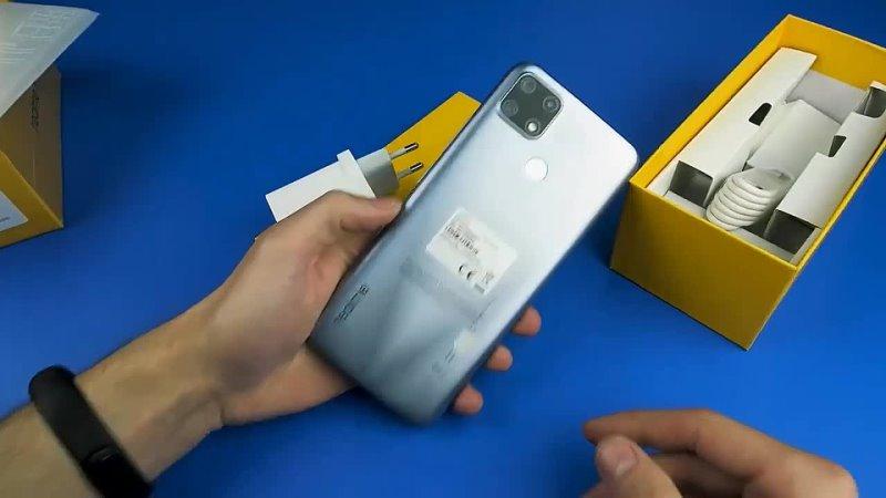 Oppo Realme 7i способен удивить при цене ниже конкурентов дать максимум возможностей в нашем магазине дешевле 10495р