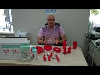 Видео от Магазин Медицинской техники Е-Кислород.ру
