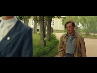Трейлер фильма Учености плоды