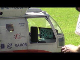 Радиомодели Вертолет Kamov KA-32A