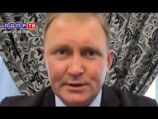 Video by Добрыня | Новости