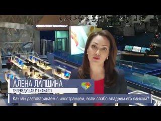 Телеведущая Первого канала Алена Лапшина