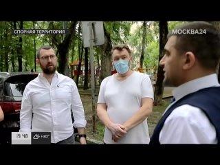 «Крыша поехала» - Спорная территория  - Москва 24