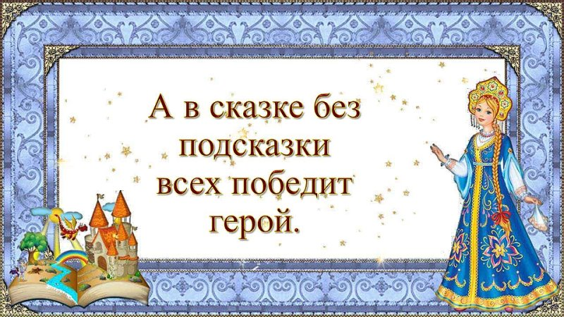 Видео от Дом Книги с Краснохолм