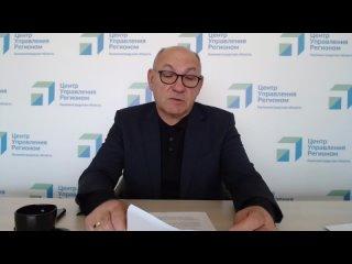 Глава Черняховска отвечает на вопросы в прямом эфи...