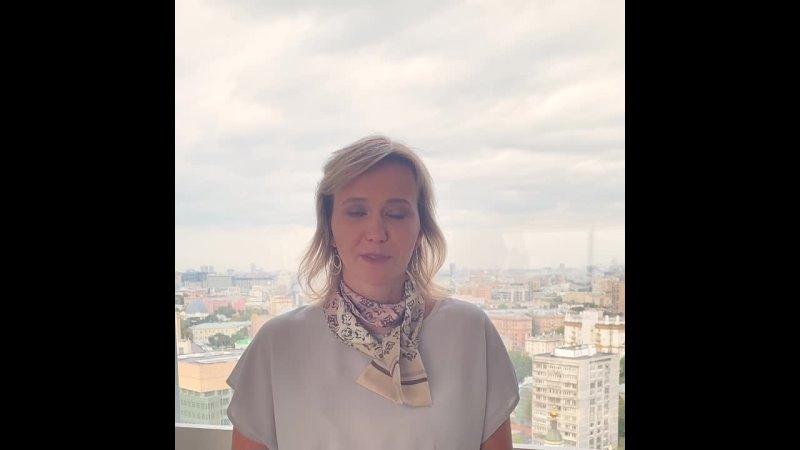 Видео от Татьяны Минеевой
