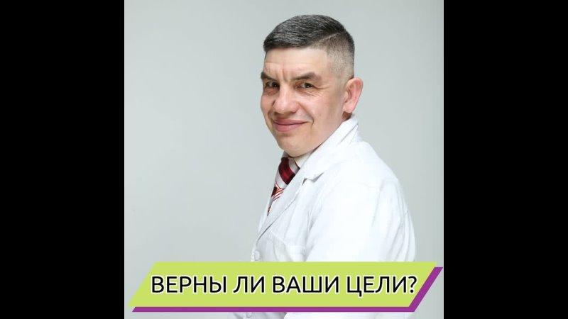 Видео от Реабилитация и массаж после инсульта Новосибирск