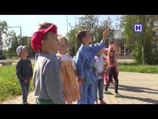 Дети узнают историю