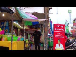 Pattaya 19/09/2021 - без лишних слов и музыки