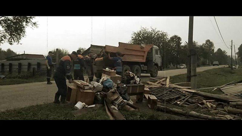 адресная помощь населению Усть Ургал