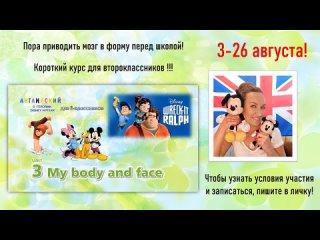 Видео от Елена Копылова. Английский язык онлайн и офлайн