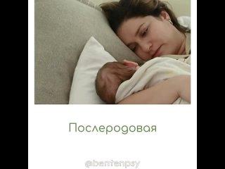 Видео от Психологический центр БЕНТЭН   Челябинск