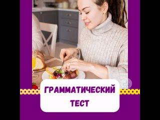 Видео от Анастасия Тороп и ИТАЛЬЯНСКИЙ