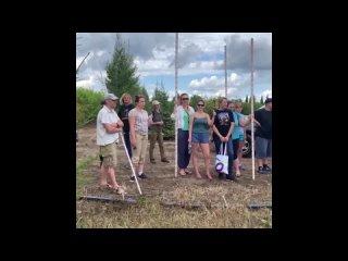 Видео от Питомник растений Плантмаркет