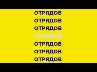 Видео от Штаб студенческих отрядов Калмыкии