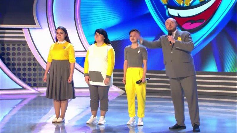 2018 Премьер Лига Второй четвертьфинал Громокошки
