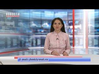 Стартует приём заявок на Чебоксарский международный кинофестиваль