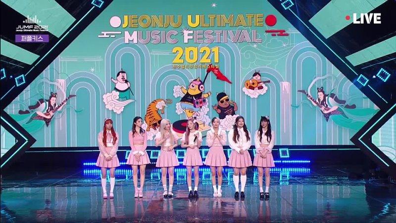 PURPLE KISS @ Jeonju Ultimate Music Festival JUMF2021