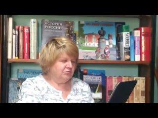 Видео от Библиотечная система Перемышльского района