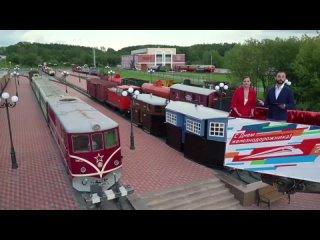 Экскурсия по Музею УЖД, Екатеринбург, июль 2021