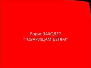 Библиотека  мкрн Депо г.о. Лобня kullancsndan video