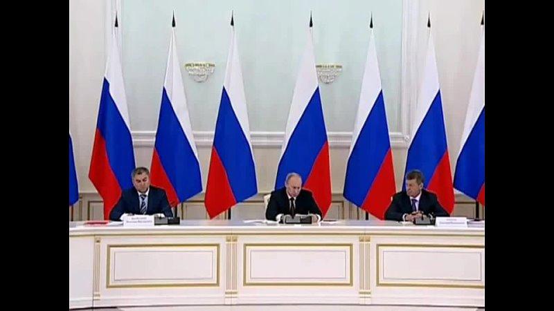 Видео от Русские Регионы