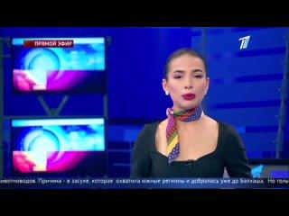 Video by  - Караганда онлайн