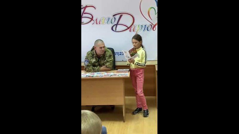 Видео от Союз Казаков Воинов России и Зарубежья