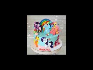 Торт с пони