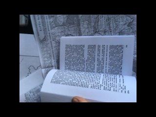 Video by Эмигрантские книги.