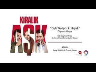 Барыш Ардуч   Barış Arduç Official Group kullanıcısından video